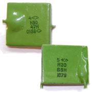 КМ зелёные (Н30) 68n
